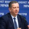 Social Policy Minister of Ukraine Andrii Reva.