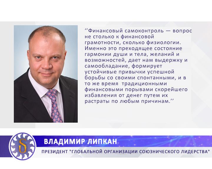 Citata_ru_030119