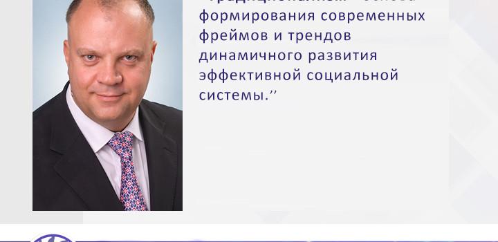 Citata_ru_100119