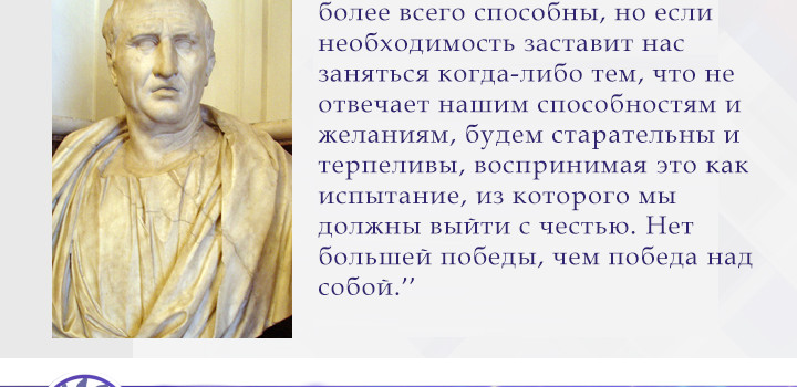 Citata_240319_5