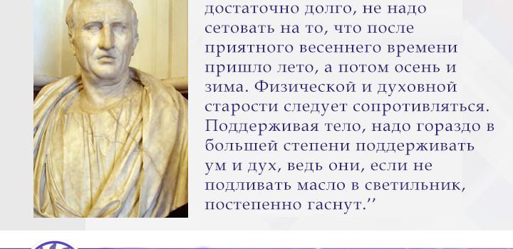 Citata_240319_6