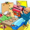 При планировании пенсионной реформы произошла ошибка.