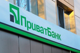 Dnepr city, Dnepropetrovsk, Ukraine, 29 11 18. A sign of a large Ukrainian Privat Bank with the inscription Privatbank. Financial department in Dnipro